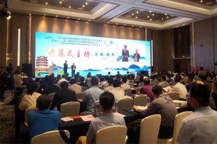 欣希安药业助力中国医师协会男科医师分会年会